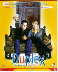 ดูหนังออนไลน์ฟรี Duplex (2003) คุณยายเพื่อนบ้านผมแสบที่สุดในโลก หนังเต็มเรื่อง หนังมาสเตอร์ ดูหนังHD ดูหนังออนไลน์ ดูหนังใหม่