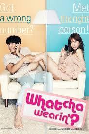 ดูหนังออนไลน์HD My P.S. Partner (Whatcha Wearin?) (2012) รักเร่าร้อนของยัยตัวแสบ หนังเต็มเรื่อง หนังมาสเตอร์ ดูหนังHD ดูหนังออนไลน์ ดูหนังใหม่