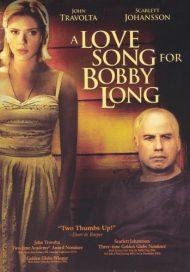 ดูหนังออนไลน์ฟรี A Love Song for Bobby Long (2004) ปราถนาแห่งหัวใจ หนังเต็มเรื่อง หนังมาสเตอร์ ดูหนังHD ดูหนังออนไลน์ ดูหนังใหม่