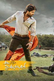 ดูหนังออนไลน์ฟรี Ala Vaikunthapurramloo (2020) หนังเต็มเรื่อง หนังมาสเตอร์ ดูหนังHD ดูหนังออนไลน์ ดูหนังใหม่