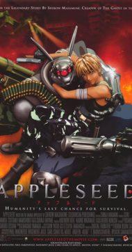 ดูหนังออนไลน์ฟรี Appleseed (2004) คนจักรกลสงคราม ล้างพันธุ์อนาคต ภาค 1 หนังเต็มเรื่อง หนังมาสเตอร์ ดูหนังHD ดูหนังออนไลน์ ดูหนังใหม่
