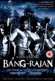 ดูหนัง BANG RAJAN บางระจัน