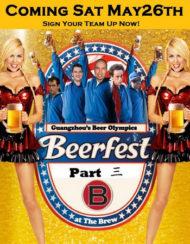 ดูหนังออนไลน์ฟรี Beerfest (2006) เทศกาลเมากลิ้ง ดวลหัวทิ่ม คนเพี้ยน หนังเต็มเรื่อง หนังมาสเตอร์ ดูหนังHD ดูหนังออนไลน์ ดูหนังใหม่