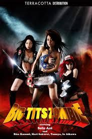 ดูหนังออนไลน์ฟรี Big Tits Zombie (2010) หนังเต็มเรื่อง หนังมาสเตอร์ ดูหนังHD ดูหนังออนไลน์ ดูหนังใหม่