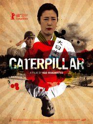 ดูหนังออนไลน์ฟรี Caterpillar (2010) หนังเต็มเรื่อง หนังมาสเตอร์ ดูหนังHD ดูหนังออนไลน์ ดูหนังใหม่