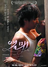 ดูหนังออนไลน์ฟรี Chai Koi (2013) หนังเต็มเรื่อง หนังมาสเตอร์ ดูหนังHD ดูหนังออนไลน์ ดูหนังใหม่