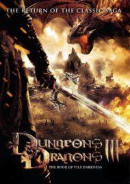 ดูหนังออนไลน์ฟรี Dungeons & Dragons 3 (2012) ศึกพ่อมดฝูงมังกรบิน ภาค 3 หนังเต็มเรื่อง หนังมาสเตอร์ ดูหนังHD ดูหนังออนไลน์ ดูหนังใหม่