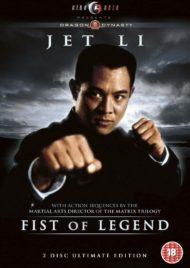 ดูหนังออนไลน์ฟรี Fist Of Legend (1994) ไอ้หนุ่มซินตึ้ง หัวใจผงาดฟ้า หนังเต็มเรื่อง หนังมาสเตอร์ ดูหนังHD ดูหนังออนไลน์ ดูหนังใหม่