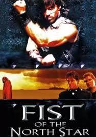 ดูหนังออนไลน์ฟรี Fist Of The North Star (1995) ฤทธิ์หมัดดาวเหนือ หนังเต็มเรื่อง หนังมาสเตอร์ ดูหนังHD ดูหนังออนไลน์ ดูหนังใหม่