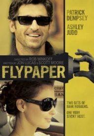 ดูหนังออนไลน์ฟรี Flypaper (2011) ปล้นสะดุด มาหยุดที่รัก หนังเต็มเรื่อง หนังมาสเตอร์ ดูหนังHD ดูหนังออนไลน์ ดูหนังใหม่
