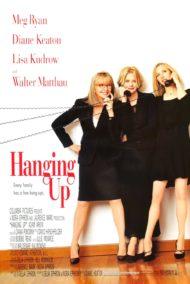 ดูหนังออนไลน์ฟรี Hanging Up (2000) ตายล่ะ…สายหลุด หนังเต็มเรื่อง หนังมาสเตอร์ ดูหนังHD ดูหนังออนไลน์ ดูหนังใหม่
