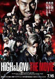 ดูหนังออนไลน์ฟรี High & Low The Movie (2016) หนังเต็มเรื่อง หนังมาสเตอร์ ดูหนังHD ดูหนังออนไลน์ ดูหนังใหม่
