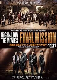 ดูหนังออนไลน์ฟรี High & Low The Movie 3 Final Mission (2017) หนังเต็มเรื่อง หนังมาสเตอร์ ดูหนังHD ดูหนังออนไลน์ ดูหนังใหม่