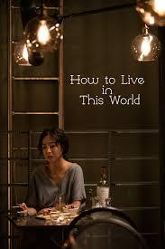 ดูหนังออนไลน์ฟรี How to Live in This World (2019) หนังเต็มเรื่อง หนังมาสเตอร์ ดูหนังHD ดูหนังออนไลน์ ดูหนังใหม่