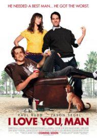 ดูหนังออนไลน์ฟรี I Love You Man (2009) หาเพื่อนวุ่น…ลุ้นวิวาห์ หนังเต็มเรื่อง หนังมาสเตอร์ ดูหนังHD ดูหนังออนไลน์ ดูหนังใหม่