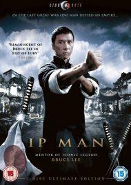 ดูหนังออนไลน์ฟรี Ip Man 1 (2008) ยิปมัน เจ้ากังฟูสู้ยิบตา หนังเต็มเรื่อง หนังมาสเตอร์ ดูหนังHD ดูหนังออนไลน์ ดูหนังใหม่