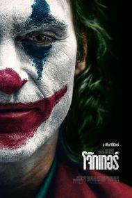 ดูหนังออนไลน์ฟรี Joker (2019) โจ๊กเกอร์ หนังเต็มเรื่อง หนังมาสเตอร์ ดูหนังHD ดูหนังออนไลน์ ดูหนังใหม่