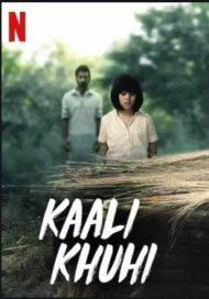 ดูหนังออนไลน์ฟรี Kaali Khuhi (2020) บ่อน้ำอาถรรพ์ หนังเต็มเรื่อง หนังมาสเตอร์ ดูหนังHD ดูหนังออนไลน์ ดูหนังใหม่