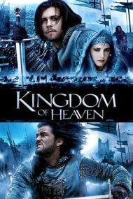 ดูหนังออนไลน์HD Kingdom of Heaven (2005) มหาศึกกู้แผ่นดิน หนังเต็มเรื่อง หนังมาสเตอร์ ดูหนังHD ดูหนังออนไลน์ ดูหนังใหม่
