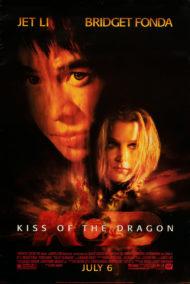 ดูหนังออนไลน์ฟรี Kiss of the Dragon (2001) จูบอหังการ ล่าข้ามโลก หนังเต็มเรื่อง หนังมาสเตอร์ ดูหนังHD ดูหนังออนไลน์ ดูหนังใหม่