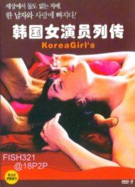 ดูหนังออนไลน์ฟรี Korea Girl s (2015) หนังเต็มเรื่อง หนังมาสเตอร์ ดูหนังHD ดูหนังออนไลน์ ดูหนังใหม่