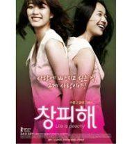 ดูหนังออนไลน์ฟรี Life Is Peachy (2010) หนังเต็มเรื่อง หนังมาสเตอร์ ดูหนังHD ดูหนังออนไลน์ ดูหนังใหม่