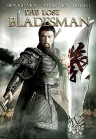 ดูหนังออนไลน์ฟรี Lost Bladesman (2011) สามก๊ก เทพเจ้ากวนอู หนังเต็มเรื่อง หนังมาสเตอร์ ดูหนังHD ดูหนังออนไลน์ ดูหนังใหม่