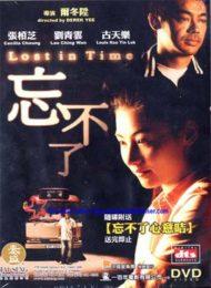 ดูหนังออนไลน์ฟรี Lost In Time (2003) เวลา ความรัก ที่สูญหาย หนังเต็มเรื่อง หนังมาสเตอร์ ดูหนังHD ดูหนังออนไลน์ ดูหนังใหม่