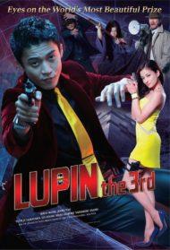 ดูหนังออนไลน์ฟรี Lupin the 3rd (2014) ลูแปง ยอดโจรกรรมอัจฉริยะ หนังเต็มเรื่อง หนังมาสเตอร์ ดูหนังHD ดูหนังออนไลน์ ดูหนังใหม่