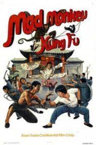 ดูหนังออนไลน์ฟรี Mad Monkey Kung Fu (1979) ถล่มเจ้าสำนักโคมเขียว หนังเต็มเรื่อง หนังมาสเตอร์ ดูหนังHD ดูหนังออนไลน์ ดูหนังใหม่