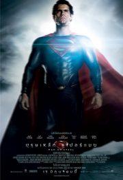 ดูหนังออนไลน์ฟรี Man of Steel (2013) บุรุษเหล็กซูเปอร์แมน หนังเต็มเรื่อง หนังมาสเตอร์ ดูหนังHD ดูหนังออนไลน์ ดูหนังใหม่
