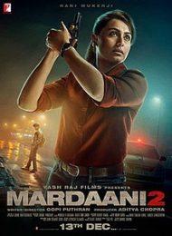 ดูหนังออนไลน์ฟรี Mardaani 2 (2019) มาร์ดานี่ สวยพิฆาต 2 หนังเต็มเรื่อง หนังมาสเตอร์ ดูหนังHD ดูหนังออนไลน์ ดูหนังใหม่