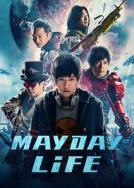 ดูหนังออนไลน์ฟรี Mayday Life (2019) คอนเสิร์ตปลุกชีวิต หนังเต็มเรื่อง หนังมาสเตอร์ ดูหนังHD ดูหนังออนไลน์ ดูหนังใหม่
