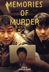 ดูหนังออนไลน์ฟรี Memories of Murder (2003) ฆาตกรรม ความตาย และ สายฝน หนังเต็มเรื่อง หนังมาสเตอร์ ดูหนังHD ดูหนังออนไลน์ ดูหนังใหม่