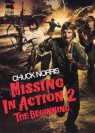 ดูหนังออนไลน์ฟรี Missing in Action 2 (1985) จี.ไอ. เลือดเดือด 2 หนังเต็มเรื่อง หนังมาสเตอร์ ดูหนังHD ดูหนังออนไลน์ ดูหนังใหม่