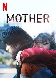 ดูหนังออนไลน์ฟรี Mother (2020) หนังเต็มเรื่อง หนังมาสเตอร์ ดูหนังHD ดูหนังออนไลน์ ดูหนังใหม่