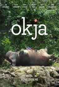 ดูหนังออนไลน์ฟรี OKJA (2017) โอคจา ซูเปอร์หมู หนังเต็มเรื่อง หนังมาสเตอร์ ดูหนังHD ดูหนังออนไลน์ ดูหนังใหม่