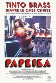 ดูหนังออนไลน์ฟรี Paprika (1991) หนังเต็มเรื่อง หนังมาสเตอร์ ดูหนังHD ดูหนังออนไลน์ ดูหนังใหม่