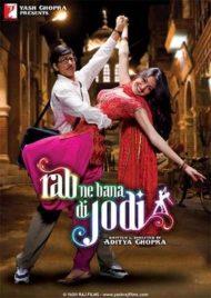 ดูหนังออนไลน์ฟรี Rab Ne Bana Di Jodi (2008) แร็พนี้เพื่อเธอ หนังเต็มเรื่อง หนังมาสเตอร์ ดูหนังHD ดูหนังออนไลน์ ดูหนังใหม่
