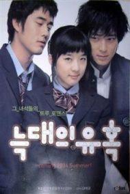 ดูหนังออนไลน์ฟรี Romance of Their Own (2004) 2 เทพบุตร สะดุดรักยัยเฉิ่ม หนังเต็มเรื่อง หนังมาสเตอร์ ดูหนังHD ดูหนังออนไลน์ ดูหนังใหม่