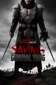 ดูหนังออนไลน์ฟรี Saving General Yang (2013) สุภาพบุรุษตระกูลหยาง หนังเต็มเรื่อง หนังมาสเตอร์ ดูหนังHD ดูหนังออนไลน์ ดูหนังใหม่