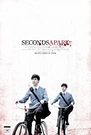 ดูหนังออนไลน์ฟรี Seconds Apart (2011) มิติสยอง 7 ป่าช้า แฝดนรกคลั่งโหด หนังเต็มเรื่อง หนังมาสเตอร์ ดูหนังHD ดูหนังออนไลน์ ดูหนังใหม่
