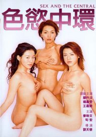 ดูหนังออนไลน์ฟรี Sex and the Central (2003) เลขาพราวเสน่ห์ หนังเต็มเรื่อง หนังมาสเตอร์ ดูหนังHD ดูหนังออนไลน์ ดูหนังใหม่