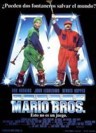ดูหนังออนไลน์ฟรี Super Mario Bros (1993) ซูเปอร์มาริโอ หนังเต็มเรื่อง หนังมาสเตอร์ ดูหนังHD ดูหนังออนไลน์ ดูหนังใหม่