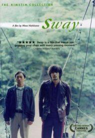 ดูหนังออนไลน์ฟรี Sway (2006) หนังเต็มเรื่อง หนังมาสเตอร์ ดูหนังHD ดูหนังออนไลน์ ดูหนังใหม่