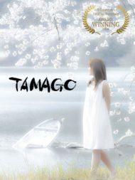 ดูหนังออนไลน์ฟรี Tamago (2015) หนังเต็มเรื่อง หนังมาสเตอร์ ดูหนังHD ดูหนังออนไลน์ ดูหนังใหม่