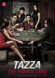 ดูหนังออนไลน์ฟรี Tazza The Hidden Card (2014) สงครามรัก สงครามพนัน เปิดไพ่ตาย หนังเต็มเรื่อง หนังมาสเตอร์ ดูหนังHD ดูหนังออนไลน์ ดูหนังใหม่