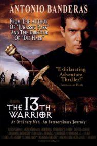 ดูหนังออนไลน์ฟรี The 13th Warrior (1999) พลิกตำนานสงครามมรณะ หนังเต็มเรื่อง หนังมาสเตอร์ ดูหนังHD ดูหนังออนไลน์ ดูหนังใหม่