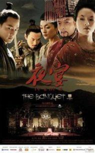 ดูหนังออนไลน์ฟรี The Banquet (2006) ศึกสะท้านภพสยบบัลลังก์มังกร หนังเต็มเรื่อง หนังมาสเตอร์ ดูหนังHD ดูหนังออนไลน์ ดูหนังใหม่