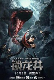 ดูหนังออนไลน์ฟรี The Dragon Hunting Well (2020) หนังเต็มเรื่อง หนังมาสเตอร์ ดูหนังHD ดูหนังออนไลน์ ดูหนังใหม่